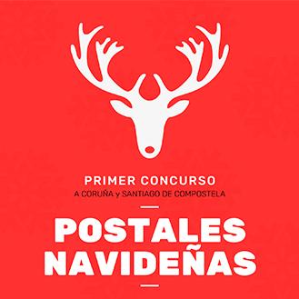 I CONCURSO de POSTAIS DE NADAL ASPERGA 2020