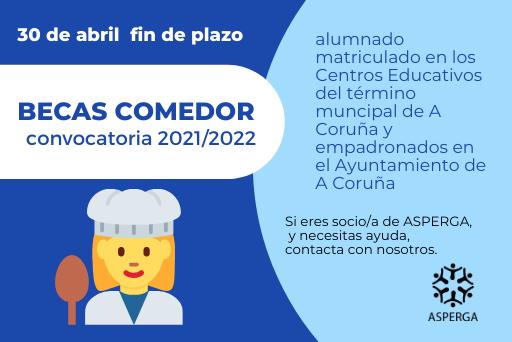 BECAS COMEDOR – curso escolar 2021/2022 – Ayuntamiento de A Coruña